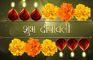 Shubh-Deepawali-2015-Download-Free-Hindi-Images-1-Copy-2