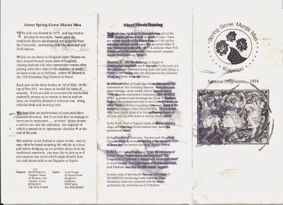 1994 Summer Programme - all about us