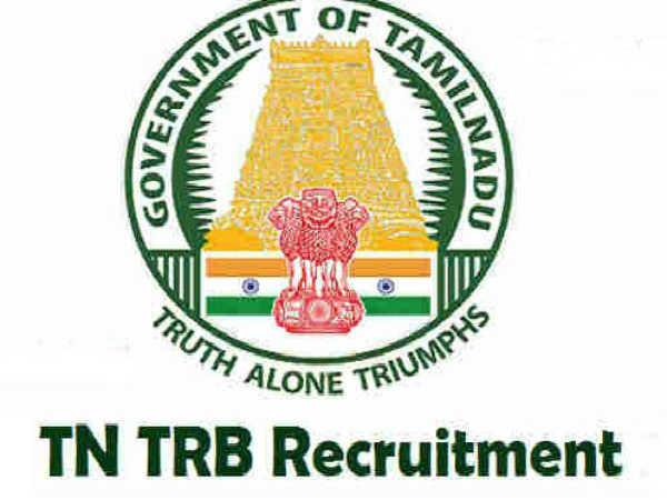 TRB தேர்வுக்கான வினாத்தாள் தயாரிக்கும் பணி துவக்கம்