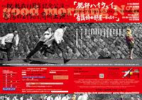 gmn5_shukuhai_kangofu_naka.jpg