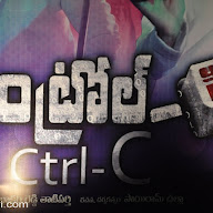 Control C Audio Launch Photos