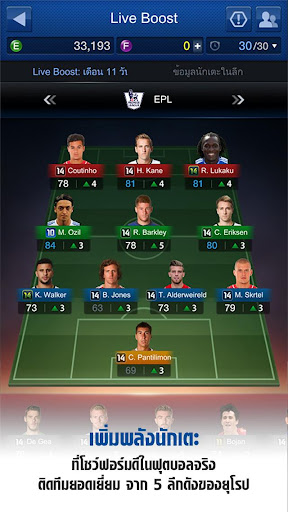 FIFA Online 3 M by EA SPORTSu2122 apollo.1857 screenshots 3