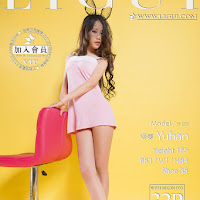 LiGui 2015.05.17 网络丽人 Model 语寒 [32P] cover.jpg