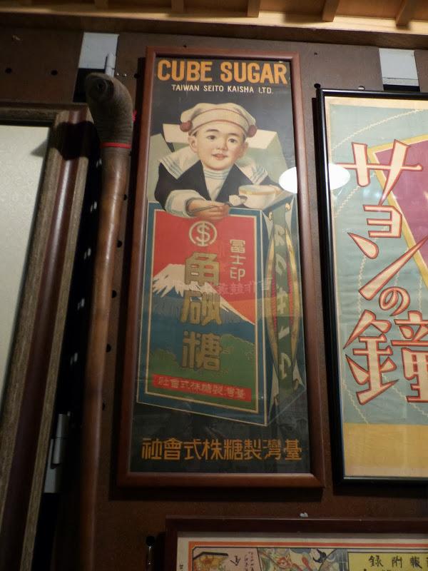 Taipei. Formosa Vintage Museum Cafe - P1030846.JPG