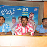 Jilla Movie Press Meet Photos
