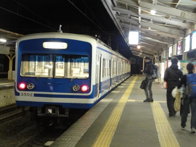 Izu trail journey 修善寺駅
