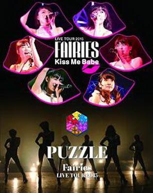[TV-SHOW] フェアリーズ LIVE TOUR 2015 – Kiss Me Babe -/- PUZZLE – (2016/03/09)