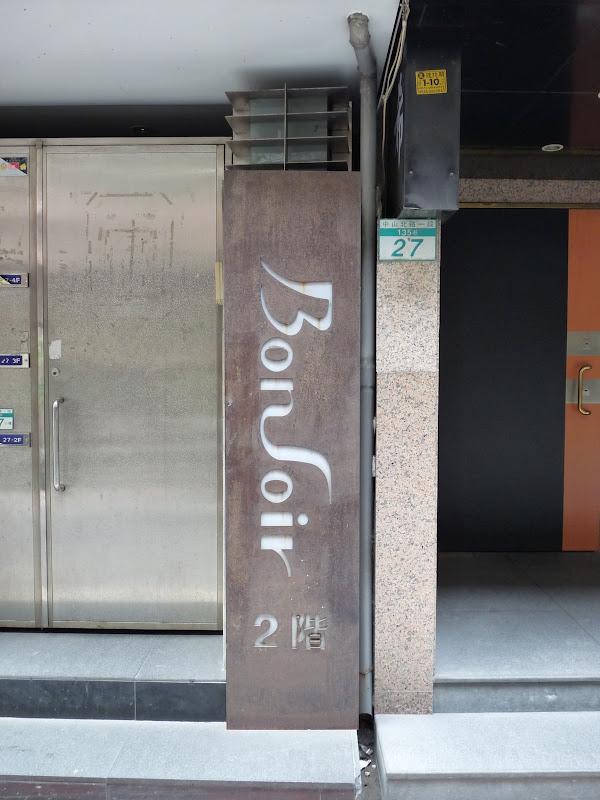 TAIWAN . TAIPEI,un dimanche après midi - P1160695.JPG