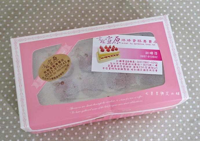 1 士林宣原烘焙蛋糕專賣店 草莓蛋糕