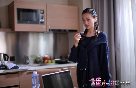 Miss Sugar Holmes Collection  China Drama