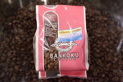 おすすめコーヒー:トラジャ