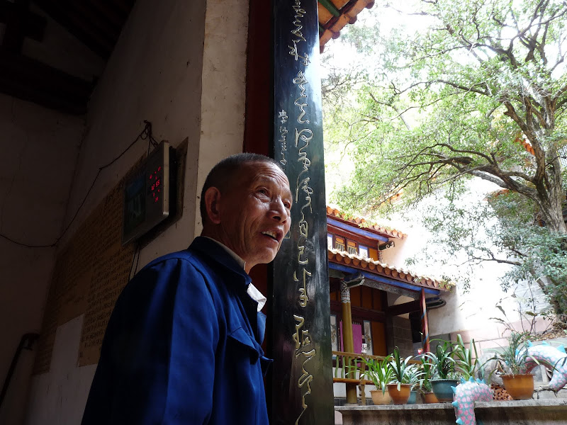 Chine .Yunnan . Lac au sud de Kunming ,Jinghong xishangbanna,+ grand jardin botanique, de Chine +j - Picture1%2B076.jpg