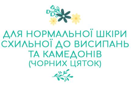 Комплекс средств №8