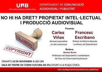 Drets audiovisuals