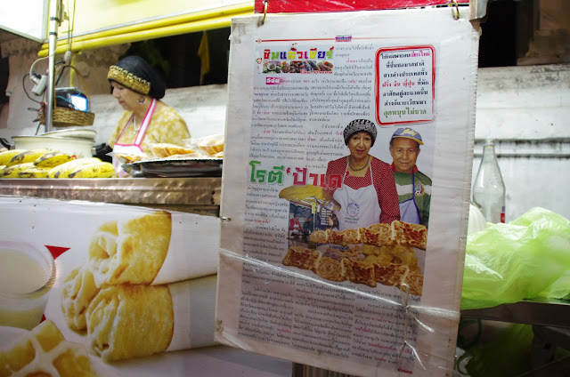 Blog de voyage-en-famille : Voyages en famille, Mae Hong Son - Chiang Mai