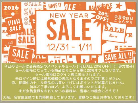 banner_486_2016newyearsale.jpg