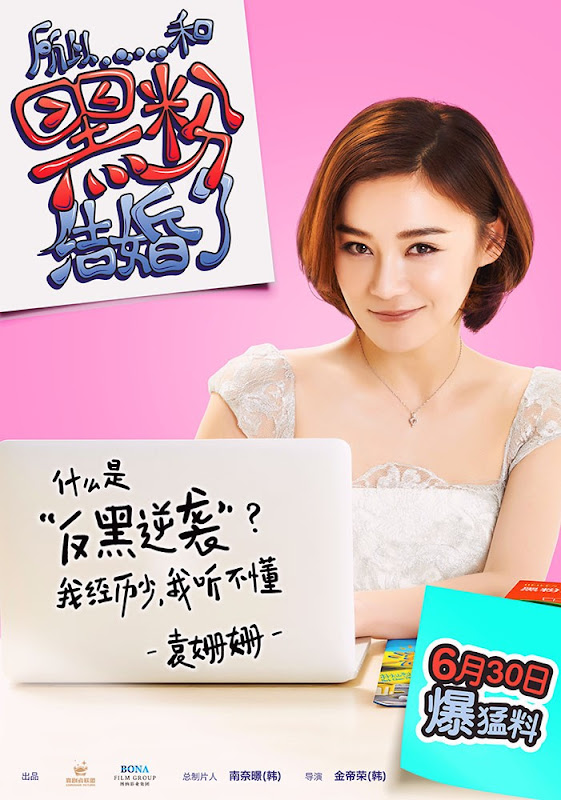So I Married An Anti-Fan China / Korea Movie
