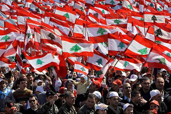 secara resmi dikenal sebagai Republik Lebanon  28 Fakta Lebanon Yang Mungkin Belum Kamu Ketahui