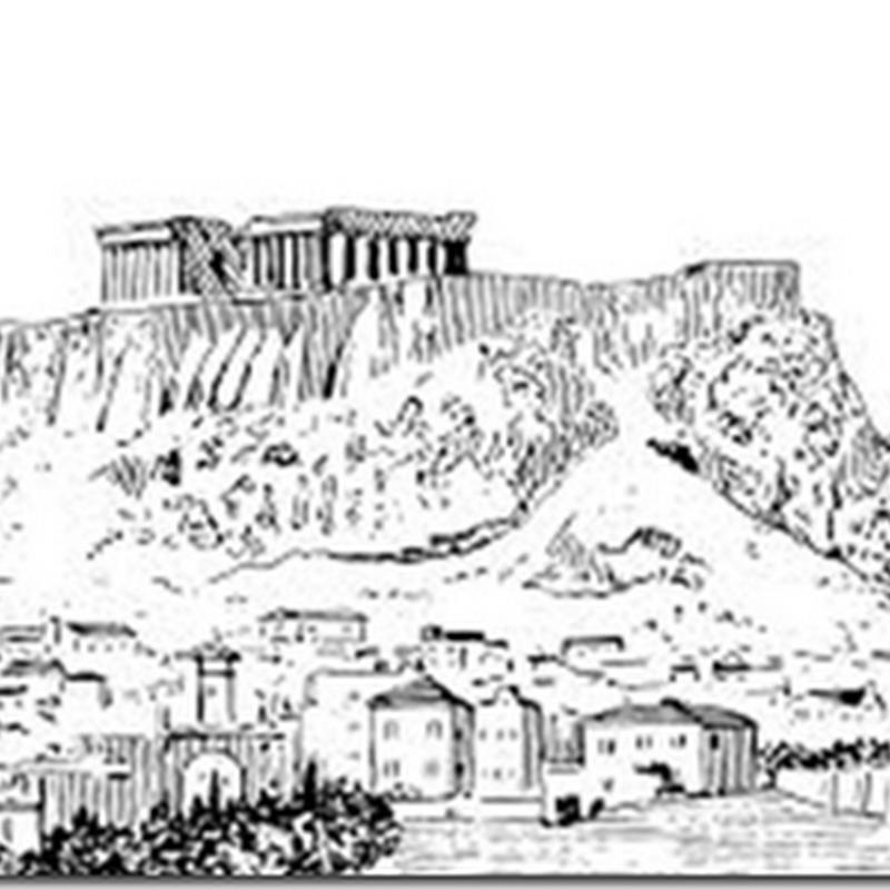 Colorear Atenas