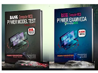 Power Model Test | পাওয়ার মডেল টেস্ট -PDF ফাইল