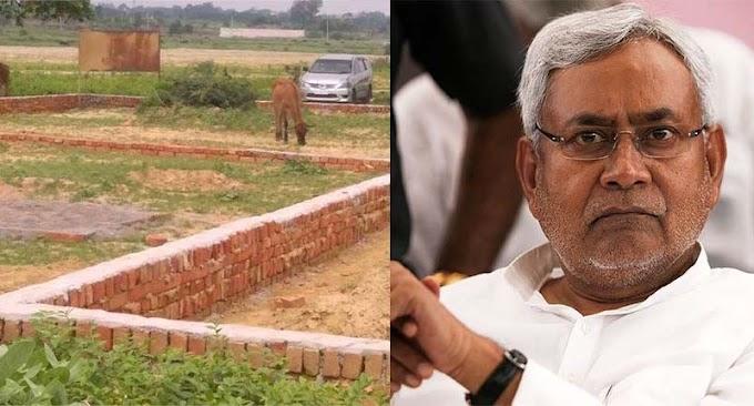 बिहार में शहरी इलाकों में जमीन खरीदना आम आदमी की पहुंच से बाहर