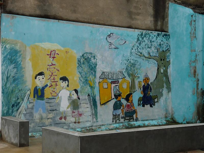 TAIWAN.Archipel de KINMEM - P1100729.JPG
