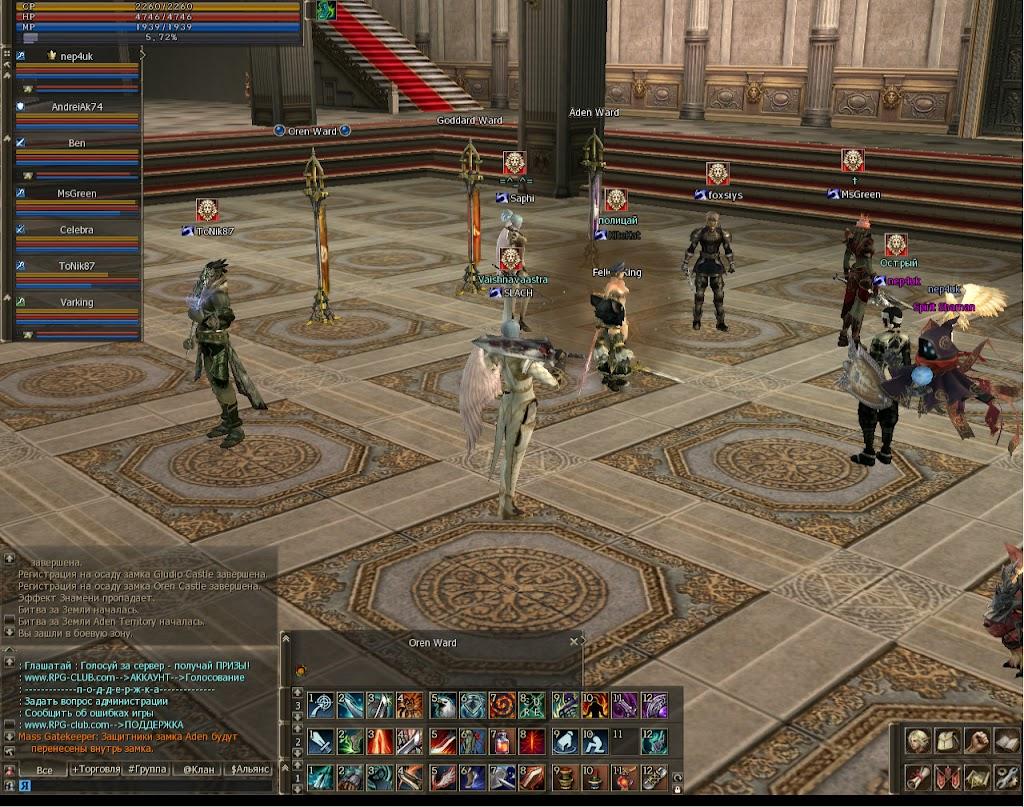 Ролевая игра про элементалов ролевая он-лайн игра wizard world
