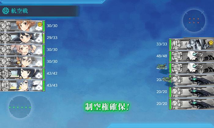 艦これ_2期_2-2_012.png