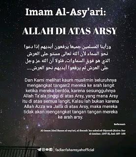 Pendapat Al-Imam Abul Hasan Al-Asy'ari
