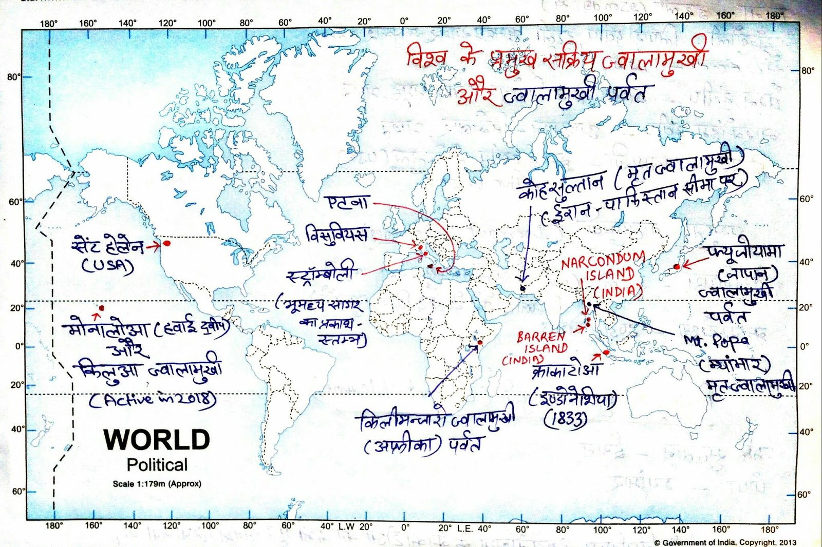 Geography Gk Notes Maps Current Affairs And News For All Classes