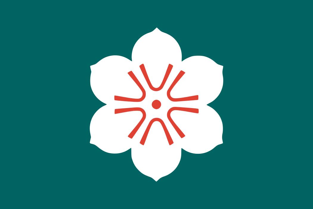 파일:external/upload.wikimedia.org/1050px-Flag_of_Saga_Prefecture.svg.png