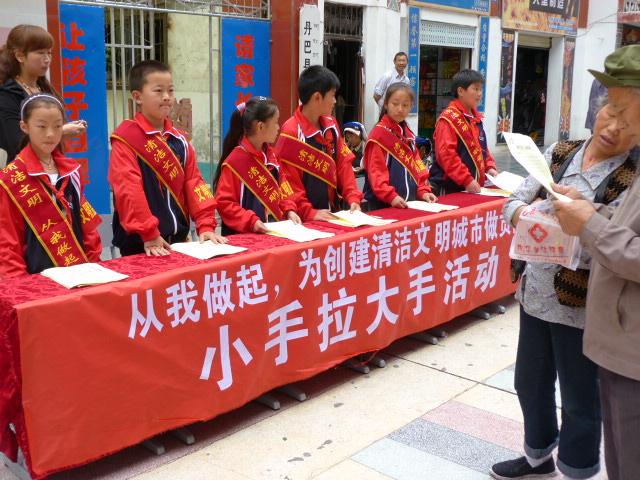 CHINE SICHUAN.DANBA,Jiaju Zhangzhai,Suopo et alentours - 1sichuan%2B2312.JPG