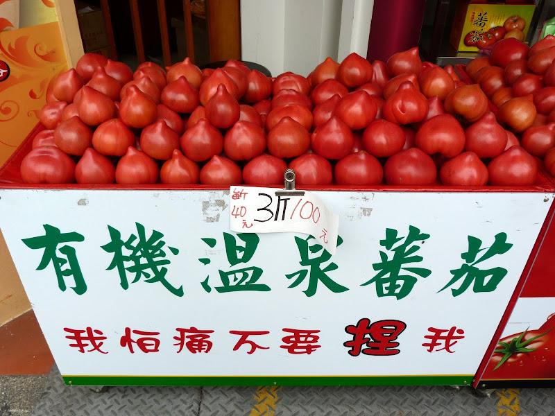 Tomates Bio et arrosées à l'eau des sources chaudes