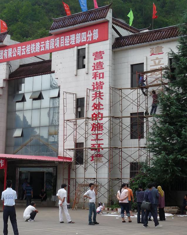 Chine.Yunnan Wen shan et BA MEI 1 - P1260768.JPG