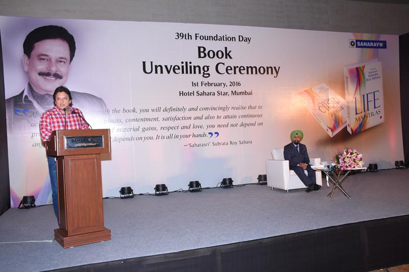 My Life - Book Launch - Subrata Roy - 5