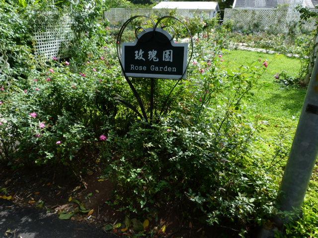 TAIWAN.TAIPEI, shilin une des villas de CKS dans un ancien parc botanique et autres vues - 1sichuan%2B025.JPG