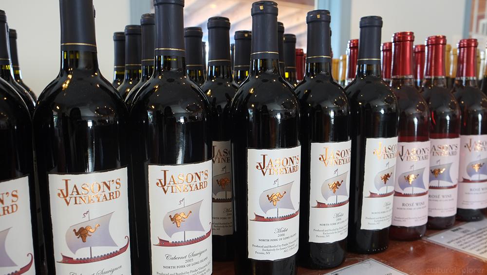 Jasons Vineyard Wine Long Island