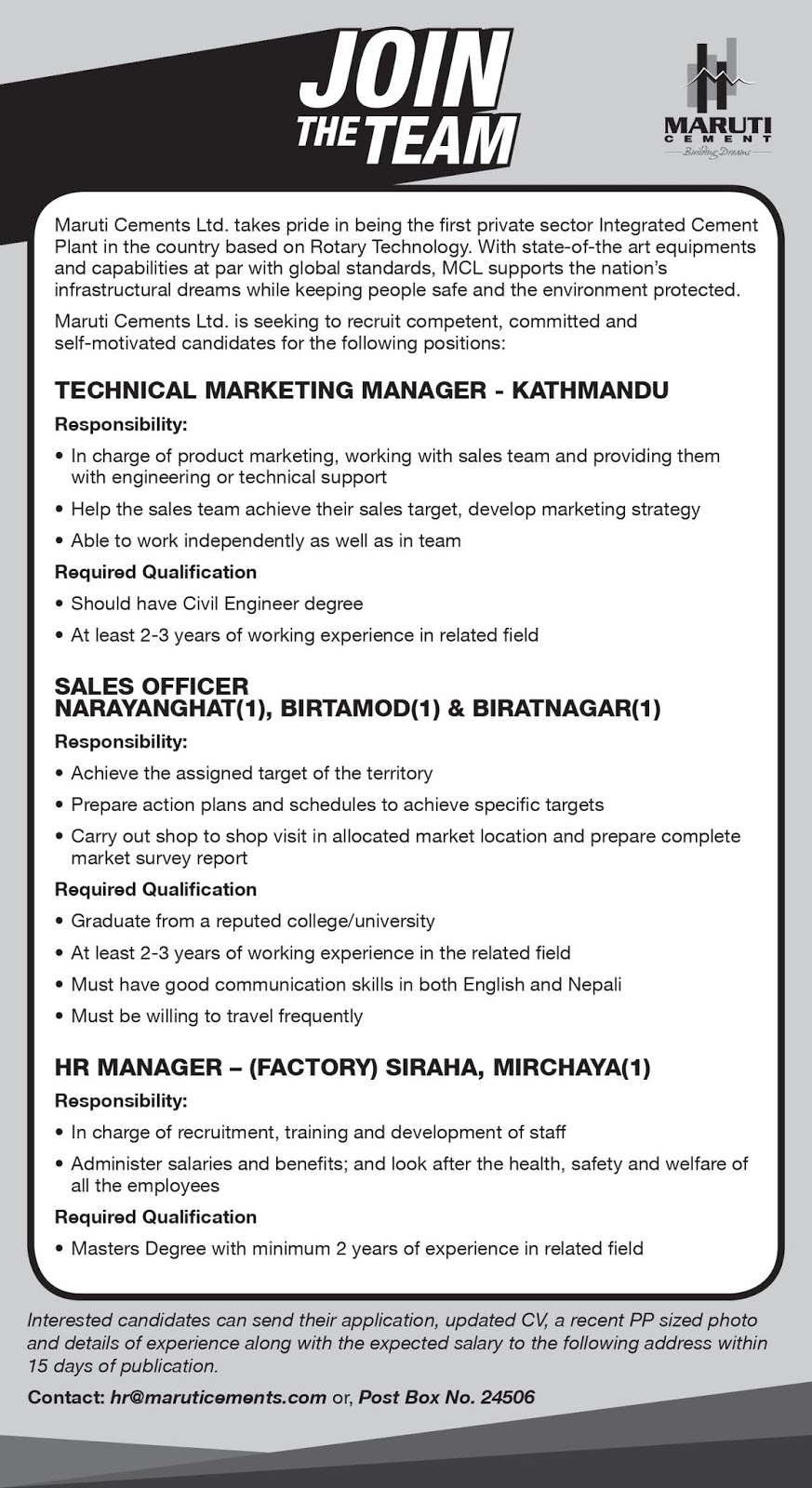 Maruti Cement Pvt. Ltd. Announced Vacancy for Technical Marketing Manager, Sales Officer and HR Manager Post