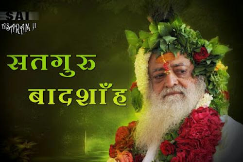 Swami Lila Ram Ji Maharaj