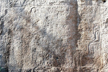 aswan-bek-and-men-stela