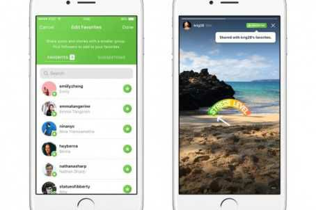 Instagram Latest Feature Enables You Share With Only Those You Desire