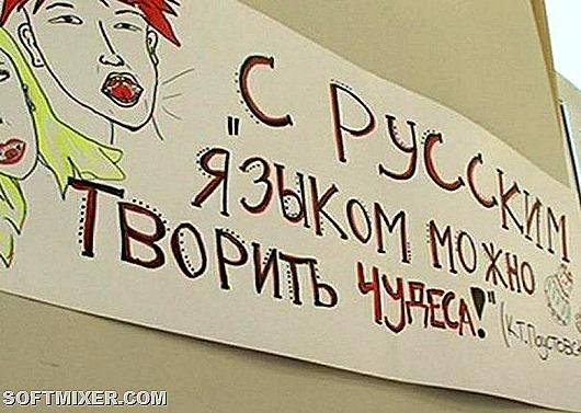 97903921_4171694_rysskii_yazia