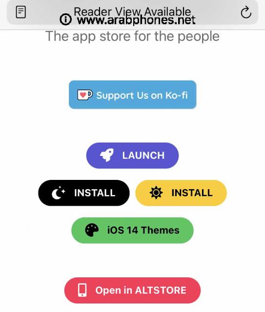 تنزيل PPSSPP Emulator وتثبيته على جهاز iPhone