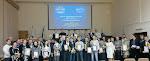 Состоялось торжественное награждение 26.12.2013 года