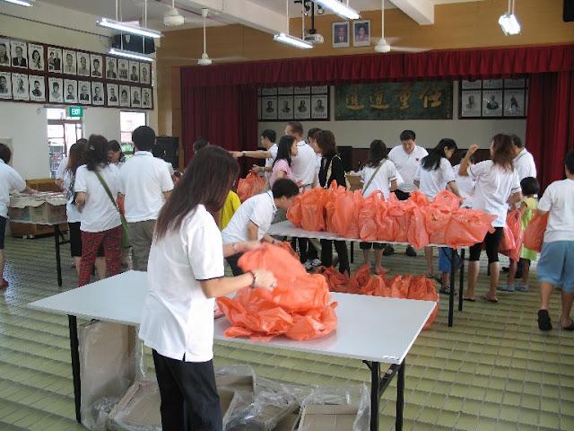 Trip - KWSH Charity 2007 - KWSH%2B-%2BCharity12.JPG