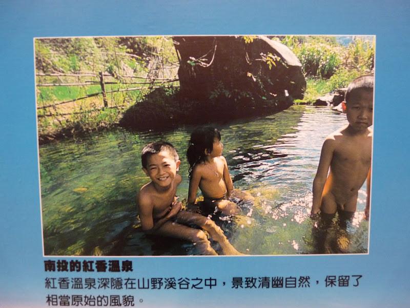 quelques hot spring fameux