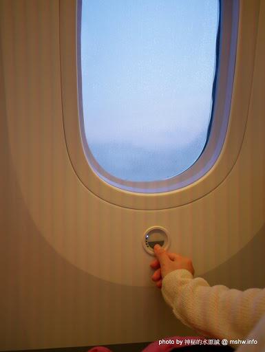 【景點】Scoot ScootBiz of TZ202 酷航商務艙 : 來自新加坡的低成本(LCC)航空公司, 加值一點點就能舒服許多呢!! 區域 地區導覽指南 新加坡(Singapore) 旅行 旅行注意事項 景點