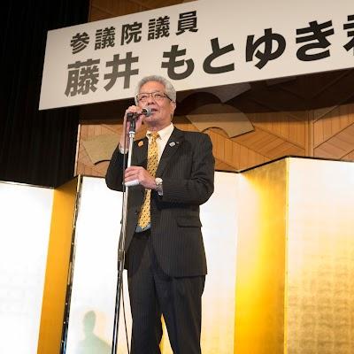 2018111311月13日藤井基之と語る会-12.JPG