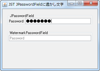InputHintPasswordField.png