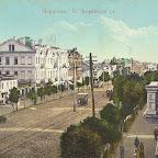 Воронежская губерния 084.jpg